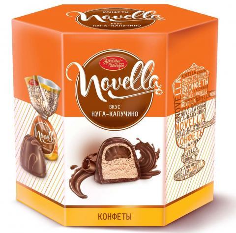 Конфеты в коробке Novella вкус нуга-капучино, Красный Октябрь, 205 г