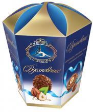 Конфеты в коробке Вдохновение с шоколадно-ореховым кремом и целым фундуком, 150 г