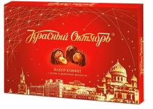 Конфеты в коробке Красный Октябрь
